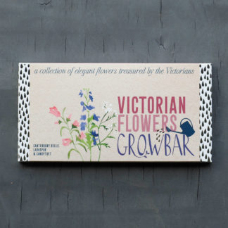 The Glutenous Gardener victorian Flowers Growbar | Restoration Yard