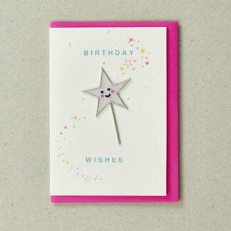Patch Birthday Wishes Star Wand by Petra Boase | Restoration Yard